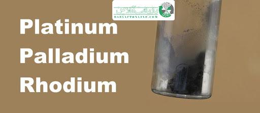 استخراج پلاتین